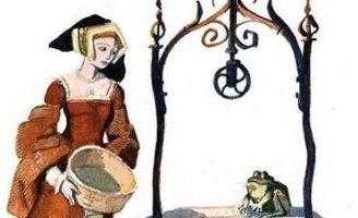 Колодец на краю света английская сказка. Сказка про девушку и лягушку.