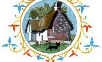 Кожаный мешок английская сказка. Сказка про старую ведьму.