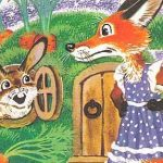 Лиса и заяц - Хармс Д. Сказка как лиса с зайцем рассорились.