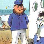 Мафин едет в Австралию - Хогарт Энн. Сказка про путешествие Мафина.