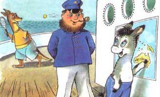 Мафин едет в Австралию — Хогарт Энн. Сказка про путешествие Мафина.