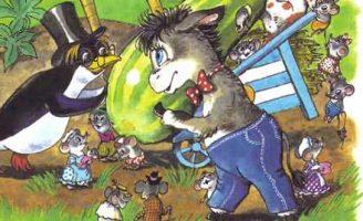 Мафин и его знаменитый кабачок — Хогарт Энн. Как ослик растил кабачок. 0 (0)