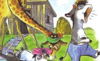 Мафин поёт песенку — Хогарт Энн. Сказка про странную песенку ослика.
