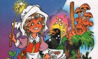 Маленькая Баба Яга — Пройслер О. Сказка про юную и озорную Бабу-Ягу.