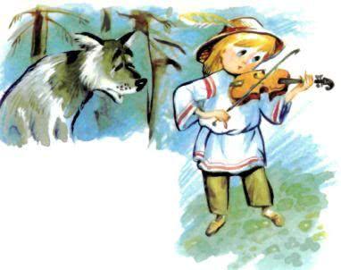 Музыка-чародейник - белорусская народная сказка