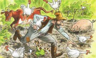 Петсон и Финдус: Переполох в огороде — Нурдквист С. История про огород. 0 (0)