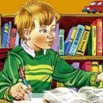 Приключения Толи Клюквина - аудиосказка Носова Н.Н. Слушайте сказку.