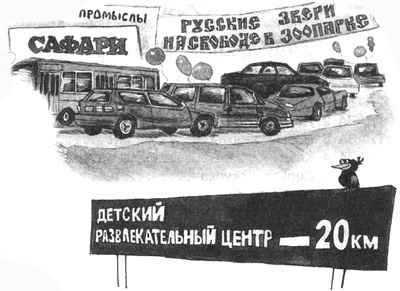 Привидение из Простоквашино - Успенский Э.Н.