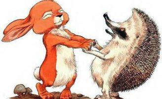 Про Ёжика и Кролика: А ну-ка, вспоминай — Стюарт П. и Риддел К. Сказка.