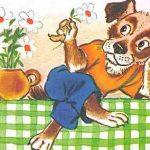 Про собаку Бубубу - Хармс Д. Сказка про собаку Бубубу и ее картину.