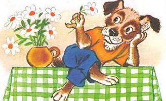 Про собаку Бубубу — Хармс Д. Сказка про собаку Бубубу и ее картину.