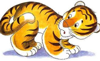 Про тигренка Бинки у которого исчезли все полоски — Биссет Д.