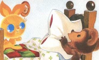 Солнечный Заяц и Медвежонок — Козлов С.Г. Сказка про Медвежонка. 5 (1)