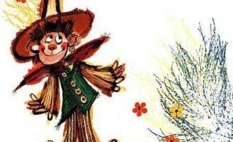 Волшебник Пумхут и нищие дети — Пройслер О. Сказка про волшебника.