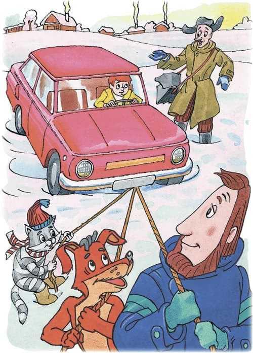 Зима в Простоквашино - Успенский Э.Н.