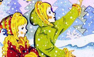 Зимняя сказка — Топелиус С. Сказка про приключения брата и сестры. 0 (0)