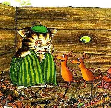 Петсон и Финдус: История о том, как Финдус потерялся, когда был маленьким - Нурдквист С.
