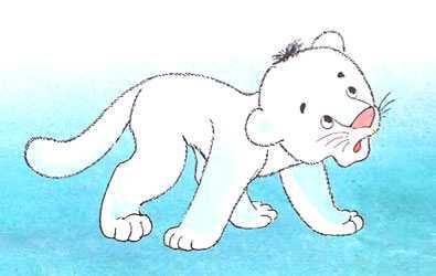 Про тигренка Бинки у которого исчезли все полоски - Биссет Д.