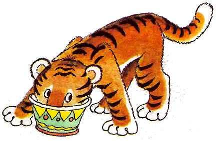 Про тигренка, любившего принимать ванну - Биссет Д.