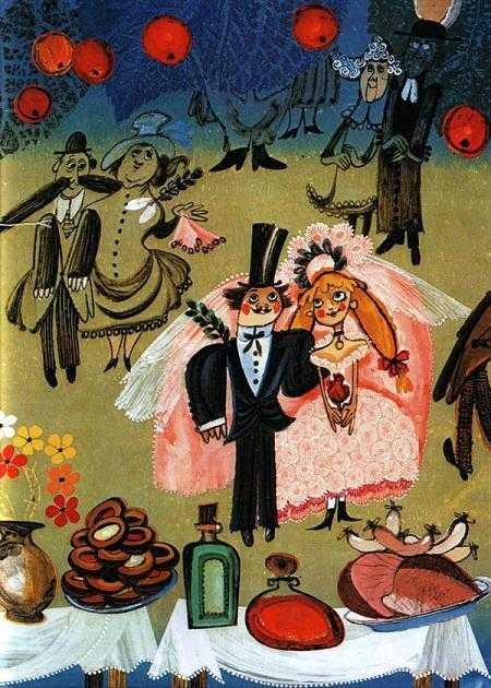 Волшебник Пумхут и нищие дети - Пройслер О.