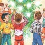 Бенгальские огни - Носов Н.Н. Как Мишка хотел устроить красивый Новый Год.