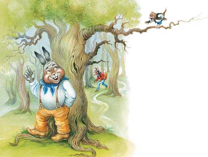 Братец Кролик и Братец Воробушек - Харрис Д.Ч.