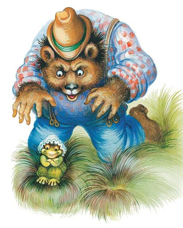 Братец Медведь и Сестрица Лягушка - Харрис Д.Ч.
