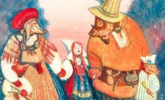 До чего же люди трусливы — Бергман Я. Сказка про девочку и медведей. 0 (0)