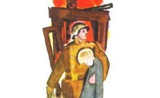 Дым — Житков Б.С. Рассказ про отважного пожарного, спасшего мальчика. 5 (1)