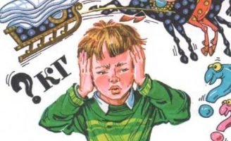 Федина задача — Носов Н.Н. Рассказ как Федя делал уроки с телевизором. 4 (5)