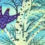 Фиолетовая птица - Коваль Ю.И. Рассказ про фиолетовую курицу.