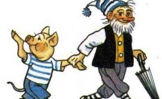 Гном Гномыч и Изюмка — Балинт А. Сказка про гнома и его друзей. 0 (0)