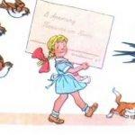 И я помогаю - Носов Н.Н. Рассказ как девочка Нина помогла ребятам.
