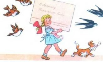 И я помогаю — Носов Н.Н. Рассказ как девочка Нина помогла ребятам. 5 (2)