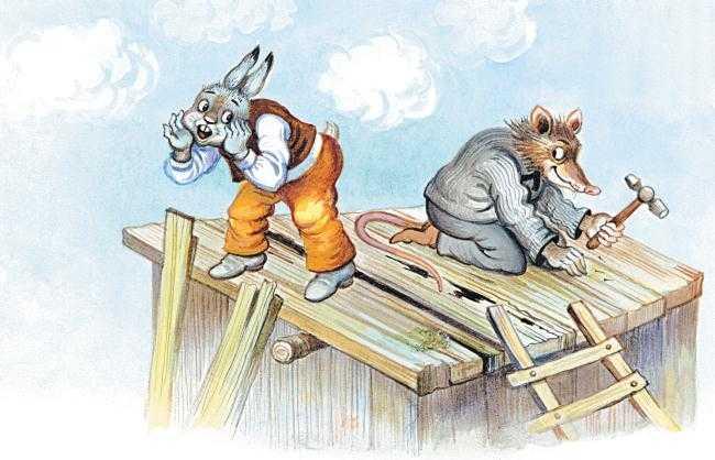 Как Братец Кролик управился с маслом - Харрис Д.Ч.