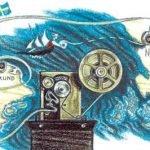 Как портной пришил Финляндию к Швеции - Топелиус С. Сказка о портном.