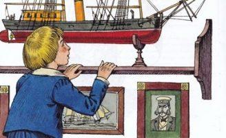 Как я ловил человечков — Житков Б.С. Рассказ про мальчика и пароход.
