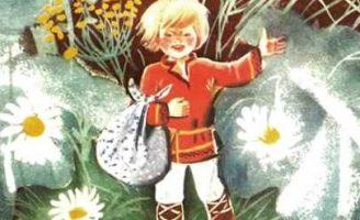 Липунюшка — Толстой Л.Н. Сказка про маленького мальчика Липунюшку. 5 (1)