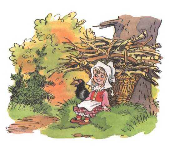 Маленькая Баба Яга - Пройслер О.