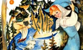 Огневушка-поскакушка — Бажов П.П. Сказка про мальчика и Огневушку.