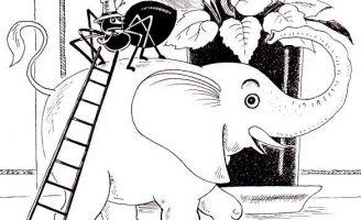 Пластилиновый слоник — Малышев М.И. Сказка про слоника и цветок.