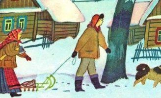 Подснежники — Коваль Ю.И. Рассказ про то, как под снегом грибы нашли.