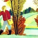 Последний лист - Коваль Ю.И. Рассказ про красоту осеннего леса.