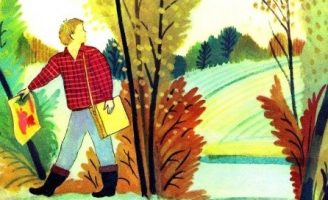 Последний лист — Коваль Ю.И. Рассказ про красоту осеннего леса.