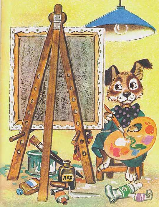Про собаку Бубубу - Хармс Д.