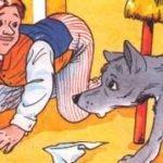 Про волка - Житков Б.С. Сказка про маленького волчока.
