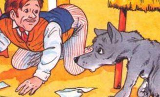 Про волка — Житков Б.С. Сказка про маленького волчока.