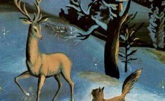 Серебряное копытце — Бажов П.П. Сказка про девочку и волшебного козла. 0 (0)
