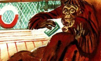 Тихон Матвеич — Житков Б.С. Рассказ про моряков и обезьяну на корабле.