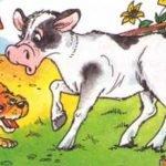 Вечер - Житков Б.С. Рассказ про теленка, который испугался щенка.